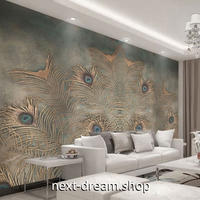 3D 壁紙 1ピース 1㎡ アジアデザイン 孔雀の羽 アート インテリア 部屋装飾 耐水 防湿 防音 h02818