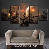 【お洒落な壁掛けアートパネル】 5点セット 月夜 木の陰 CG ポスター 絵画 ファブリックパネル インテリア m04762