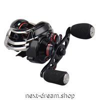新品 ベイトリール 釣り道具 フィッシング 7.0: 1 ギア比 12BBs 黒×赤 右ハンドル 左ハンドル m01923