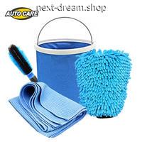 車洗浄乾燥セット グローブミット 折りたたみバケツ マイクロファイバー ブラシ メンテナンス 掃除などに   高品質 新品送料込 m00412