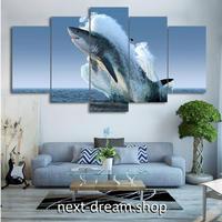 【お洒落な壁掛けアートパネル】 枠付き5点セット サメ シャーク 海 写真 ファブリックパネル インテリア m04538
