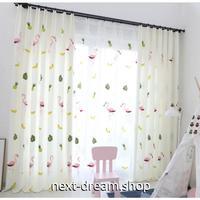 ☆ドレープカーテン☆ フラミンゴ 果物 W100cmxH250cm 高さ調節可能 フックタイプ 2枚セット 子供部屋 ホテル m05700