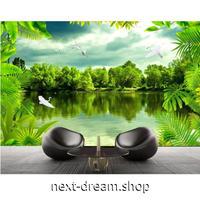 3D壁紙 1ピース 1㎡ 自然風景 熱帯雨林 ジャングル インテリア 寝室 リビング ショップ 耐水 防カビ m04350