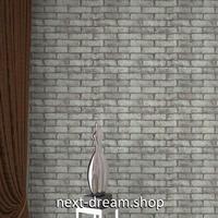 3D壁紙 45×1000cm 石レンガ グレー 灰色 DIY リフォーム インテリア 部屋・キッチン・家具にも 防湿 防音 h03709