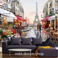 3D 壁紙 1ピース 1㎡ シティ風景 油絵風 パリの街並み DIY リフォーム インテリア 部屋 寝室 防湿 防音 h03300