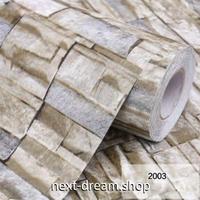 3D壁紙 60×500cm 石レンガ モダン グレーブラウン DIY リフォーム インテリア 部屋/リビング/家具にも 防水 PVC h03969