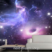 3D 壁紙 1ピース 1㎡ 宇宙風景 銀河 景色 ロマンチック インテリア 装飾 寝室 リビング h02327