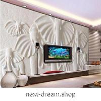 【カスタム3D壁紙】 1ピース 1m2 象 ゾウ 立体デザイン キャンバス地 レストラン クロス張替 子供部屋 m05280