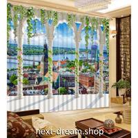 3D 遮光カーテン 203×213cm サイズ多数◎ ローマ 街風景 外国 DIY おしゃれ 模様替 子供部屋 オフィス 店舗用  m01801