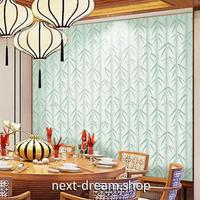 3D壁紙 45×1000cm 竹藪 和風 グリーン DIY リフォーム インテリア 部屋 リビング 寝室 防水 防音 h03788