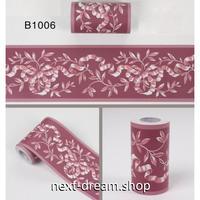 壁紙 10×1000cm 花柄 リボン 赤 ピンク DIY リフォーム インテリア キッチン/浴室/家具にも 防水PVC h04216