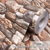 3D壁紙 60×500cm レンガ モダン 石垣 ブラウン DIY リフォーム インテリア 部屋/リビング/家具にも 防水 PVC h03975