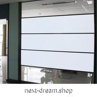 ウィンドウフィルム 白スモーク 152×50cm シール プライバシー保護 パーテーション UVカット オフィス ガラス窓 m02967