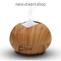 加湿器 超音波式 空気清浄機 アロマ LEDライト 7色 木目 丸型  乾燥・肌荒れ・風邪・花粉症予防  オフィス インテリア  m01286