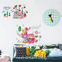 【ウォールステッカー】壁紙 DIY 部屋装飾 寝室 リビング インテリア 60×90cm アニメ風 妖精 フェアリーテール m02196