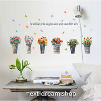 【ウォールステッカー】壁紙 DIY 部屋 装飾 寝室 リビング インテリア 50×70cm 花 ロゴ 蝶々 m02282