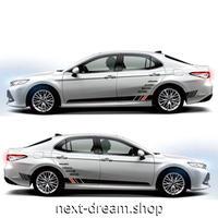 ステッカー 車 デカール TOYOTA トヨタ 2013-2018 カムリ SE XSE ハイブリッド 外装 サイド ボディ 自動車 カーアクセサリー m02040