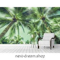 カスタム3D壁紙 1ピース 1㎡ 自然風景 ヤシの木 植物 癒し効果 おうち時間充実 おしゃれ キッチン 寝室 リビング m03491