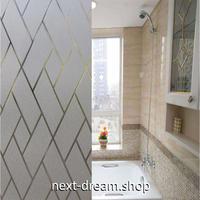 ウィンドウフィルム ガラスフィルム 45×500cm 浴室 会議室 オフィス UVカット 窓ガラス 眩しさ軽減 スモーク m02882