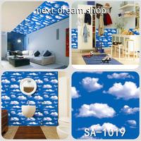 【ウォールステッカー】 3D 壁紙  45×1000cm 青空 白い雲 自然風景 DIY 寝室 リビング 子供部屋 インテリア m02408