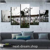 【お洒落な壁掛けアートパネル】 5点セット 釣り 椅子 フィッシング 自然風景 ファブリックパネル インテリア m04853