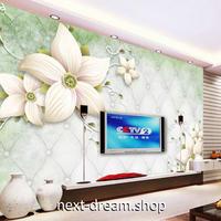 3D 壁紙 1ピース 1㎡ 立体フラワー グリーン ヨーロッパ風インテリア 部屋装飾 耐水 防湿 防音 h02864
