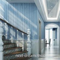 【壁紙】 ストライプ 木製デザイン ライトブルー 60cm×3m 高級ウォールペーパー 部屋 リビング 玄関 ショップ 防水 DIY m03635