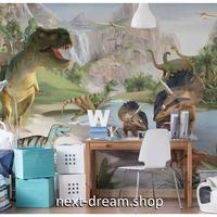 カスタム3D壁紙 1ピース 1㎡ 恐竜 ジュラシック キッズルーム 部屋 リビング 寝室 ウォールペーパー m05815