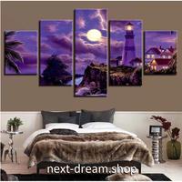 【お洒落な壁掛けアートパネル】 5点セット 月 灯台 夜の風景 紫 絵画 ファブリックパネル インテリア m04831