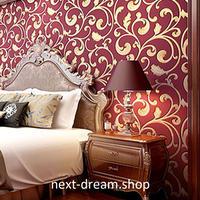 3D 壁紙 53×1000㎝ 花柄 ダマスク模様 DIY 不織布 カビ対策 防湿 防水 吸音 インテリア 寝室 リビング h01967
