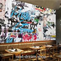 3D 壁紙 1ピース 1㎡ ノスタルジック スクラップ新聞 ウォールアート キッチン 寝室 リビング 客室 m03318
