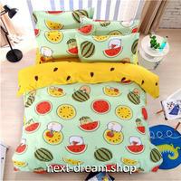 【ベッドカバー4点セット】 すいか 黄色 黄緑 ダブルサイズ用 掛け布団カバー・ボックスシーツ・枕カバー×2 寝具 インテリア m03864