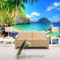 3D 壁紙 1ピース 1㎡ 自然風景 海の景色 ココナッツの木 島 インテリア 装飾 寝室 リビング h02315