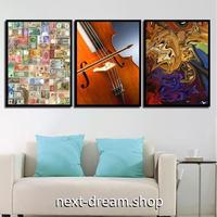 お洒落な壁掛けアートパネル 枠付き3点セット / 各15×20cm バイオリン お札 ポスター 絵画 ファブリックパネル m03429