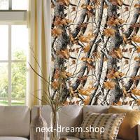 3D 壁紙 53×1000㎝ 森林 自然背景 DIY 不織布 カビ対策 防湿 防水 吸音 インテリア 寝室 リビング h02005