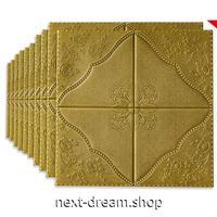 【3D壁紙】 70×70cm 10枚セット 立体ブロックタイルデザイン 金色 接着剤付 高級クロス 部屋 オフィス ショップ DIY m03972