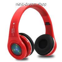 新品送料込  ヘッドフォン Bluetooth 光る LED 内蔵マイク 低音  おしゃれ 音楽 贈り物に◎ m00718