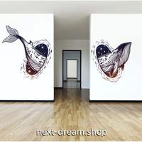 【ウォールステッカー】壁紙 DIY 部屋装飾 寝室 リビング インテリア 60×90cm 絵 アート 鯨 くじら m02193