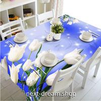 テーブルクロス 140×180cm 4人掛けテーブル用 ロイヤルブルー 白 フラワー 防水 おしゃれな食卓 汚れや傷みの防止 m04246