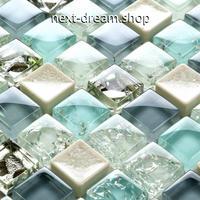 3D壁紙 29.8×29.8cm 11枚セット クリスタルガラス 水色 透明 DIY リフォーム インテリア 部屋/浴室/トイレにも h04552