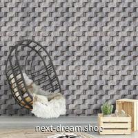 3D壁紙 45×1000cm デザインレンガ 灰色 グレー DIY リフォーム インテリア 部屋 リビング 寝室 防水 防音 h03787