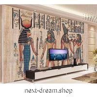 【カスタム3D壁紙】 1ピース 1㎡ 古代壁画デザイン エジプト ファラオ お店 クロス張替 リメイクシート m04726