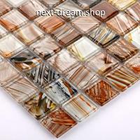 3D壁紙 30×30cm 11枚セット ガラスタイル 大理石ストライプ DIY リフォーム インテリア 部屋/浴室/トイレにも h04446