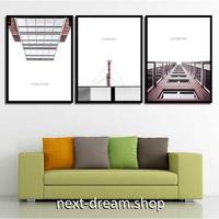 お洒落な壁掛けアートパネル 枠付き3点セット / 各15×20cm シティ ビル 写真 北欧スタイル 絵画 ファブリックパネル m03478