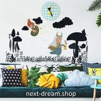 【ウォールステッカー】壁紙 DIY 部屋装飾 寝室 リビング インテリア 60×90cm アニメ風 夜 魔女 ウィッチ m02197