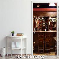 【ウォールステッカー】 絵画 壁紙 DIY 部屋装飾 PVC 寝室 リビング 200×77cm バー おしゃれ ダイニング m02135