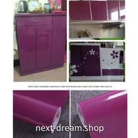 壁紙 60×300cm 無地 パープル 紫色 DIY リフォーム インテリア 部屋/キッチン/家具にも 防水ビニール h03826