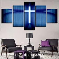 【お洒落な壁掛けアートパネル】 小さめサイズ5点セット クリスチャン 十字架 クロス ファブリックパネル DIY インテリア m04915