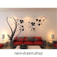 【ウォールステッカー】 3D壁紙 木のシルエット アクリル 黒 ブラック サイズ:140×90cm 張付簡単シールタイプ m03550