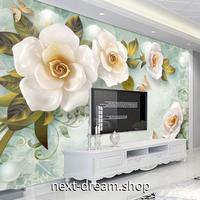 3D 壁紙 1ピース 1㎡ ヨーロッパスタイル 白い花 DIY リフォーム インテリア 部屋 寝室 防湿 防音 h03167
